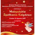 Zapraszamy na Małopolskie Spotkanie Kolędowe 13 stycznia o godz. 14.00 w naszym kościele. Będzie to koncert laureatów konkursu organizowanego przez Akademię Muzyczną oraz Młodzieżowy Dom Kultury.