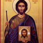 W liturgii Kościoła przypada: w sobotę 28.10 św. Apostołów Szymona i Judy Tadeusza.